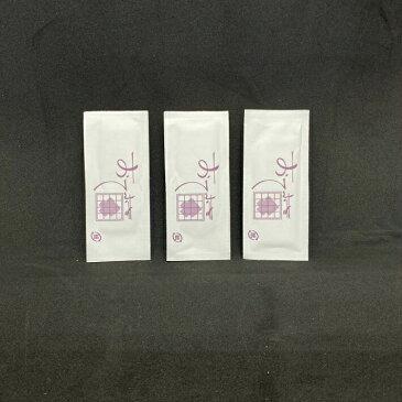 オテフキ 細型 上質紙アルミ付 紫 500枚/パック入 塩化ベンザルコニウム配合 ムラサキ おしぼり 手拭 ウエットティッシュ お手拭き おてふき ノンアルコール ノロ コロナ