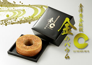 辻口 博啓監修、石川県産のこだわり食材を使用した「金のバウム」。金沢産はちみつを使ったバ...