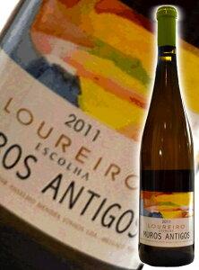 補糖は一切せず、完熟したブドウを収穫した、最高のヴィーニョ・ヴェルデ!アンセルモ・メンデ...