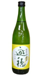 【限定流通酒】御祖酒造 遊穂ゆうほ 山おろし純米 720ミリ