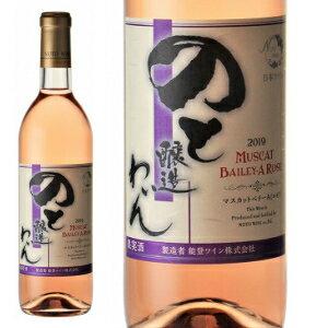 能登ワイン マスカット・ベリーAロゼ720ml