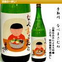 石川県は白山市にある吉田酒造手取川 山廃大吟醸 なべまさむね 1800ミリ
