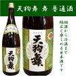 石川県は白山市にある車多酒造天狗舞 舞 1800ミリ