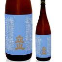 富山県を代表する酒蔵 立山酒造銀嶺 立山本醸造 1800ミリ