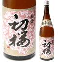 櫻田酒造 初桜 本醸造 能登の酒 1800ミリ