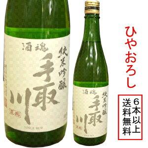 石川県白山市の酒蔵吉田酒造手取川酒魂純米吟醸ひやおろし720ミリひやおろし6本以上で送料無料