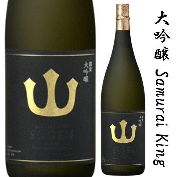 石川県 奥能登 珠洲の蔵元 宗玄酒造宗玄 大吟醸 720ミリ