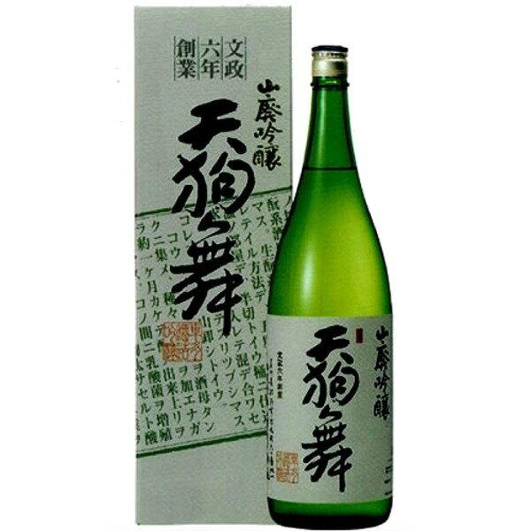 石川県は白山市にある車多酒造天狗舞 山廃純米大吟醸 1800ミリ