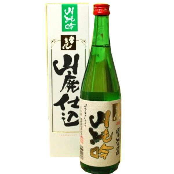 石川県は加賀市の蔵元 鹿野酒造常きげん 山廃純米吟醸 720ミリ