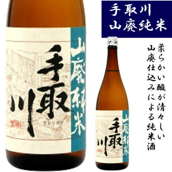 日本酒, 純米酒  1800m