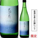 【あす楽】石川県白山市 車多酒造【冬季限定】天狗舞(冬吟)純米吟醸うすにごり 720ミリ