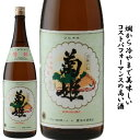 石川県白山市鶴来に位置する 菊姫酒造菊姫 姫 1800ミリ