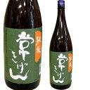 石川県は加賀市の蔵元鹿野酒造常きげん純米酒720m