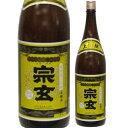 石川県 珠洲市の宗玄酒造宗玄 上選 720ミリ