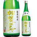 金沢の酒蔵 福光屋加賀鳶 極寒純米 辛口  720ミリ