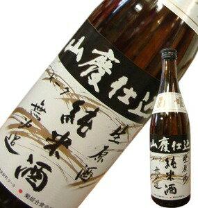 【12月蔵出】菊姫 山廃純米無濾過 生原酒 1800ミリ【RCP】
