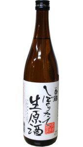 日吉酒造の搾りたて生酒が限定入荷です!白駒 しぼりたて生原酒 720m