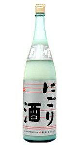 11月末以降のお届けです菊姫にごり酒  1800ml