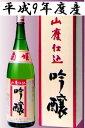 菊姫酒造 菊姫山廃吟醸原酒(平成9年度)1800ミリ