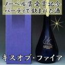 2012年12月のノーベル賞受賞パーティで飲まれた日本酒ですノーベル賞受賞者からも大絶賛、常き...