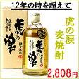 日本発酵【虎の涙】石川県が生んだ焼酎専門蔵数々の栄光を持つ、麦焼酎です 720ミリ