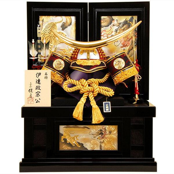 五月人形, コンパクト収納飾り  K-50 30 52019