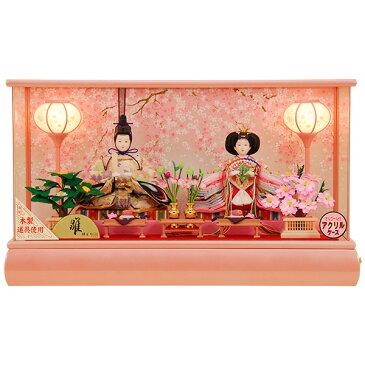 雛人形 ひな人形 K101 コンパクト 佳月 かげつ 雛人形 雛 ケース飾り 雛 親王飾り 雛名匠・逸品飾り 高級品 即実発送