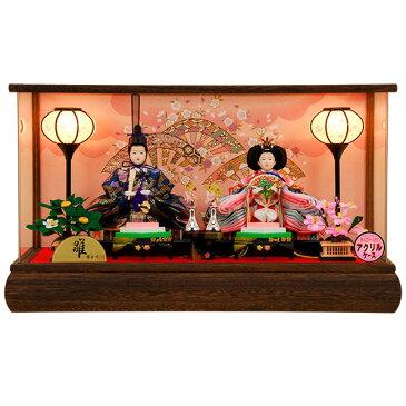 雛人形 ひな人形 K111 コンパクト 佳月 かげつ 雛人形 雛 ケース飾り 雛 親王飾り 雛名匠・逸品飾り 高級品 即日発送