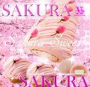 さくら満開モンブランスイーツ福袋桜の季節にぴったりのロールケーキやモンブラン。盛りだくさ...