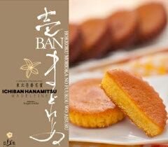 壱BANまどれーぬ10個入藤原養蜂場・皇居周辺の一番蜜使用