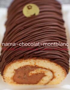 楽天ロールケーキランキング1位獲得楽天ランキングチョコロールケーキ部門第1位6月30日付 生し...