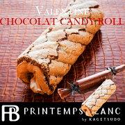 ホワイト ショコラキャンディロールロールケーキ スイーツ プレゼント メッセージ チョコレート