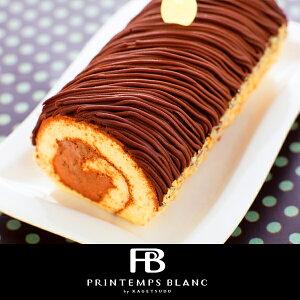 バレンタイン ホワイト ロールケーキチョコケーキ モンブラン チョコレート 生クリーム スイーツ プレゼント ベルギー