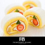 ホワイト スイーツ フルーツロールケーキ ランキング プランタン ヌーボー 生クリーム ロールケーキ プレゼント