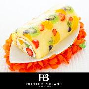 ホワイト スイーツ フルーツロールケーキ フリュイヌーボー フルーツ 生クリーム