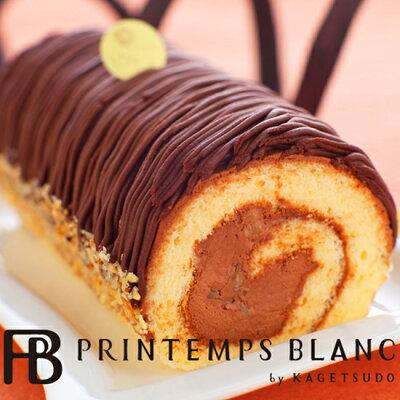 ロールケーキチョコケーキ生しょこらモンブランチョコレートモンブランチョコ生クリーム楽天お菓子スイーツグルメギフトお取り寄せ人気プレゼントベルギーガーナ誕生日
