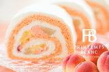 まだ間に合う 敬老の日 ギフト プレゼントロールケーキ 話題の白桃ロール 送料無料瑞々しい ピンクのアイスロール 白桃スイーツ【楽ギフ_メッセ】【楽ギフ_のし】お菓子 ケーキ プランタンブラン 誕生日 お祝お取り寄せ