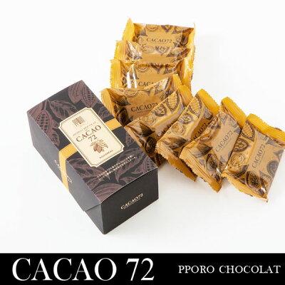 カカオ72・ポロショコララグノオ