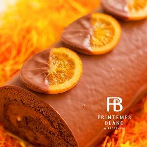 お取り寄せ(楽天) オランジュ ショコランジュ ロールケーキ 価格2,780円 (税込)