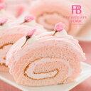 ホワイトデー ギフト 春ギフト 桜 ロールケーキさくら満開モンブランロール送料無料