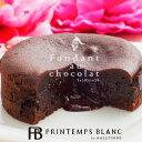 母の日 2021 プチギフト 義理チョコ チョコレートフォン