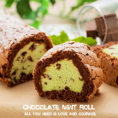 チョコミントロール