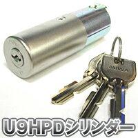[防犯錠]U9シリンダー【U9シリンダーMIWA-HPDタイプ交換シリンダー】シルバー色