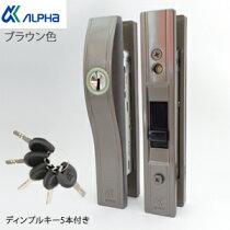 ALPHA(アルファ)万能取替え引戸錠