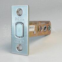 GOALAD錠ケースバックセット50mmラッチ引っ込み