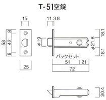【3】T-51空錠KODAI取替え錠ケース