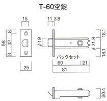 【4】T-60空錠KODAI取替え錠ケース