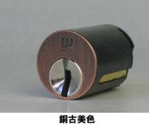 WESTリプレイスシリンダー6000用交換シリンダー