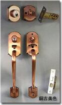 (1)WESTサムラッチハンドル装飾錠フルセットWESTリプレイスシリンダー仕様(WEST817+818-2605)