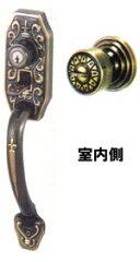 GOAL インテグラル錠・GB-55-2